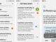 Android software updaten